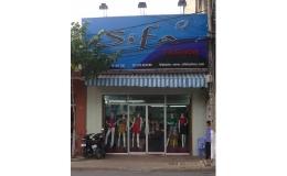 Sifa - Mỹ Tho 1